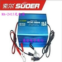 Sol ma-2415 intelligent battery 24v 15a battery charger