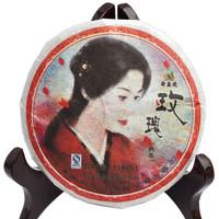 Free shipping 100g Rose fragrant Cake Tea! Pu'er/ Puer/Pu-er Ripe Tea ,Tuocha
