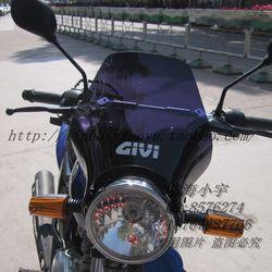 Мотоцикл лобовое стекло гиви стекло
