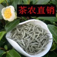 White tea special grade tea fuding white tea silver needle tea 250G