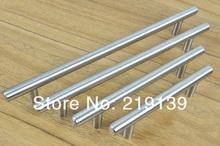 wholesale t bar handle