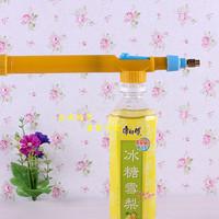 Free shipping Rod-style double sprayer nozzle small spray bottle balcony spray shower water bottle