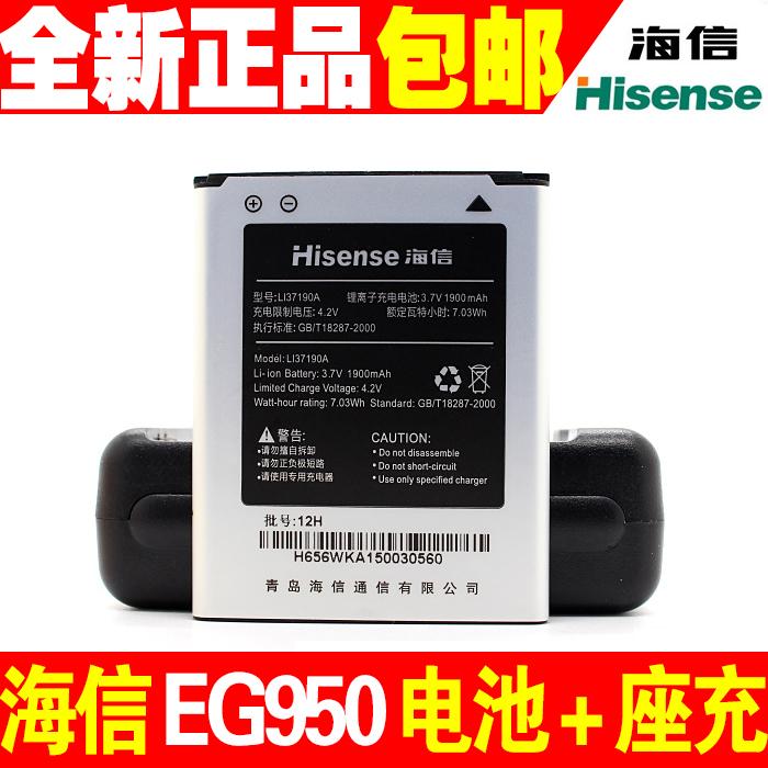 Hisense eg950 мобильный телефон t950 li37190a electroplax оригинальные e956 u950 батареи зарядное