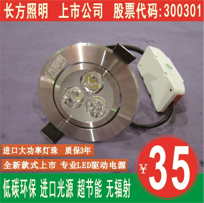 Rectangular led spotlight ceiling light full set l wall lights ceiling spotlights 3w5w7w9w12w(China (Mainland))