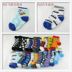 [Free Shipping] Top Quality! all cotton child sock , baby socks , anti slip socks , multicolor(China (Mainland))