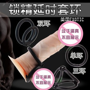 Tony wholesale Cen delay ring insolubility male supplies adult supplies male appararus external delay TT08 Free shipping(China (Mainland))