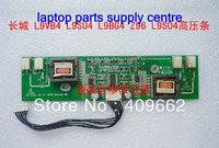 DP-04-19003 inverter L9VB4 L9SU4 L9BG4 Z96 L9S04