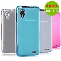 Free Shipping Lenovo P770 Case Soft Case Lenovo P770 Protective Case Cell Phone Case Gift Screen Protector