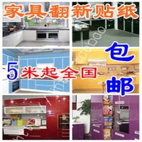 2013 Pearlizing furniture paint kitchen cabinet wardrobe door furniture wallpaper 5-meter free shipping