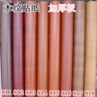 2013Thickening version of wood grain paper boeing film furniture self adhesive paper wardrobe 5-meter free shipping