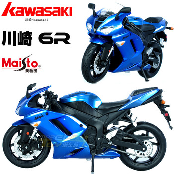 Kawasaki KAWASAKI zx-6r roadster street bike alloy motorcycle model toy