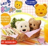 Sandwich mould bear bread mould diy mould cartoon bread mold breakfast toast(4a)