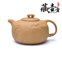 2013 tea Yixing tea set special teapot ceramic teapot tea glass tea set handcrafted teapot gold purple 350cc