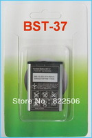 Good Quality Replacement Battery BST-37 For Sony Ericsson W810i K610 J220i Z300i K608i