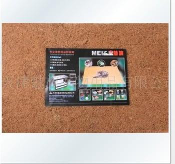 Natural coir mat features