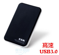Ssk he - for t3 00 2.5 laptop hard drive box high speed usb3.0 mobile hard drive box
