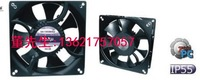 Fans Ventilation fan ka1238ha2-b full metal 120 38