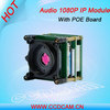 Full Function 2.0 Megapixel HD IP Camera Module,Audio function support ,with POE interface board