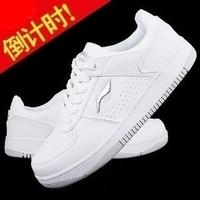 Sport Shoes Men Low Breathable Fashion Vintage All-match Male Skateboarding Shoes