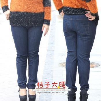 Card plus size women plus size xxxxxl plus size elastic waist elastic jeans mm female trousers straight  free shipping