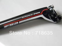 FSAFORCE carbon fiber bicycle seat tube / seat pillar genuine seatpost 27.2/30.8/31.6*350mm