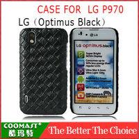 Free shipping 1PCS 100% Original Woven leather PC Case For LG P970 (Optimus Black) New Arrivel mobile phone Dirt-resistant case