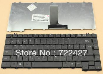 NEW Russian Keyboard for Toshiba Satellite A200 A205 A210 A215 A300 A305 A305D M300 M200 RU Black laptop keyboard