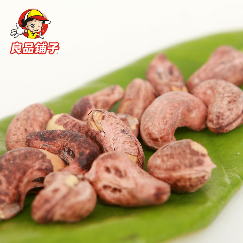 Cashew nuts raw material of large particles cashew nuts snacks 190g 1 tank(China (Mainland))