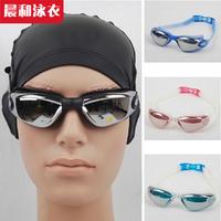 Goggles comfortable anti-fog large frame anti-uv swimming goggles general 116
