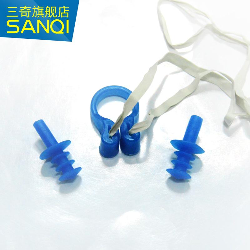 Heatshrinked nose clip waterproof silica gel swimwear(China (Mainland))