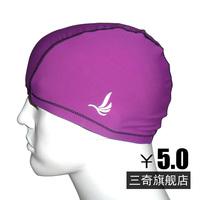 Swimming cap male female general comfortable high elastic swimming cap solid color fancy cloth