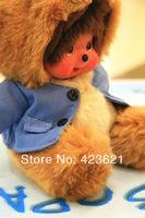 MONCHHICHI monchhichi 20cm High+ Small Animal Plush Doll Japanese Doll+Rubbit Doll