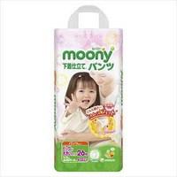Lalla moony pants xxl26 13 - 25 for kg 7 2 bag