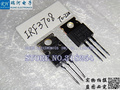 IRF3708 IR TO-220, Power MOSFET, only new and original 100%, high quality, 20PCS/LOT for hot sales.