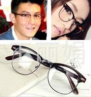Fashion Glasses Rivet Metal Frame Plain Mirror General Glasses For Men Women Free Shipping 071