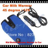 Factory wholesale! New Car milk warmer 12V Universal Travel Baby Kid Bottle Warmer Heater in Car Blue #SR-F10 Drop/Free shipping