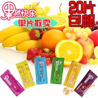 Pleasure more 20 series single bulk ultra-thin condom adult supplies