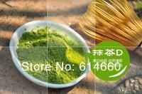 Buy 5 get 1 100g Natural Organic Matcha Green Tea Powder,Free Shipping