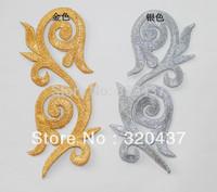 gold fabric embroidery applique,metallic gold applique 13.5cm*4.5cm