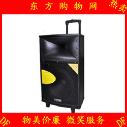 130t professional outdoor battery speaker trolley high power audio fm(China (Mainland))