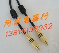0812 lotus rca hd projector line dv camera av video cable