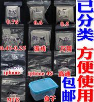 bga stencil kit price