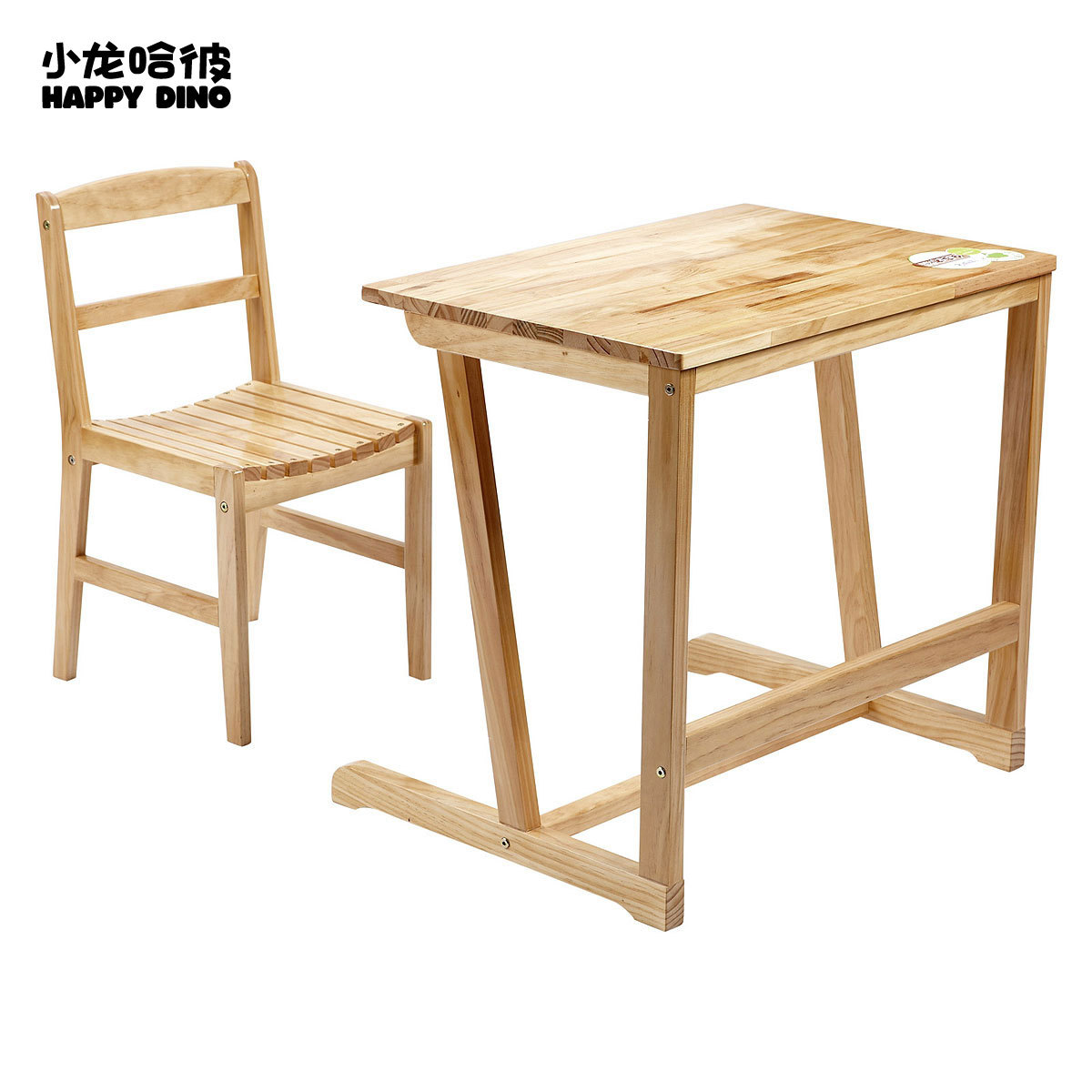Hananel dharmakara crong dining chair multifunctional lms600 dining chair desk pine dining chair child dining chair(China (Mainland))