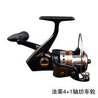 FL jb4000 spinning wheel fish reel winding wheel fish wheel 5 shaft