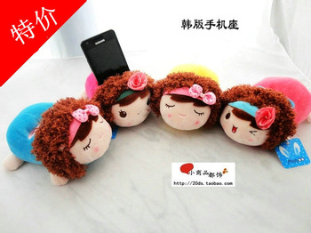 Saw doll card cloth doll plush toy cell phone holder home jushi birthday gift