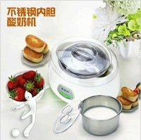 Free Shipping high quality full-auto electric yogurt machine,plastic yogurt maker with stainless steel container