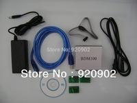 BDM 100 ecu programmer free shipping