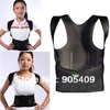 Soft Form Brace Correction Posture Control Waist Shoulder Back Support Shaper XZY0013 free drop shipping(China (Mainland))