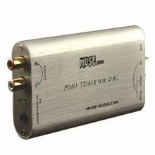 popular optical decoder