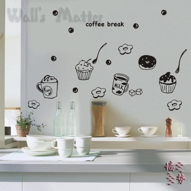 Kitchen Stickers Wall Decor Home Design